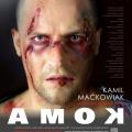 fkm1_amok